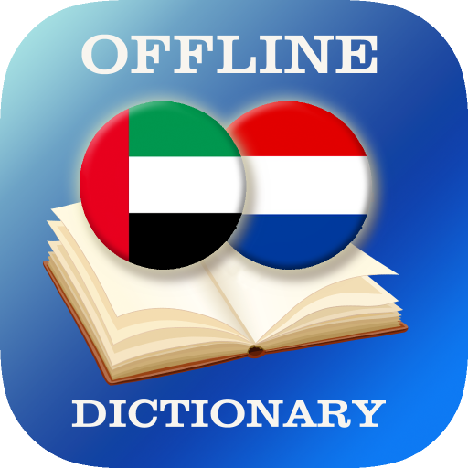 Arabic-Dutch Dictionary