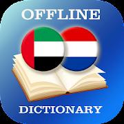 Arabic-Dutch Dictionary