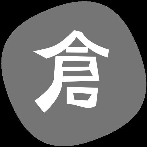 Cangjie Dictionary