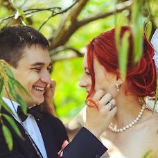 Wedding photographer Elena Kuzina (EKcamera). Photo of 15.11.2016