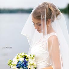 Wedding photographer Anton Trocenko (Trotsenko). Photo of 23.06.2016