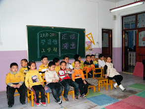 Photo: baby son, warrenzh, 朱楚甲, in his class' year end party in QRRS 1st kindergarten.