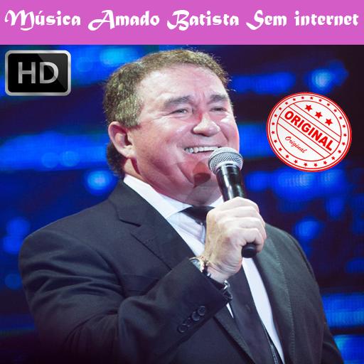 Amado Batista Musica Sem internet 2018 app (apk) free download for Android/PC/Windows