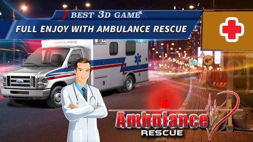 시 구급 구조 911