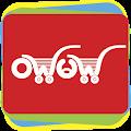 Weimal - Myanmar Online Buy & Sell Marketplace