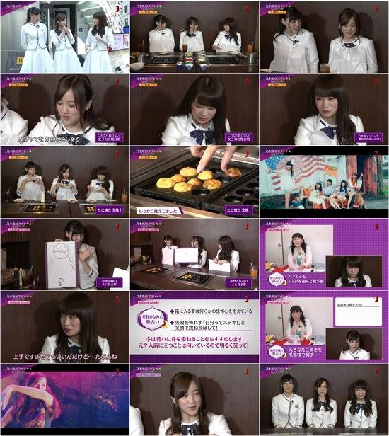 (TV-Variety)(720p) 乃木坂46 スペシャル 女子会 in 大阪~たこやき編~ 170618
