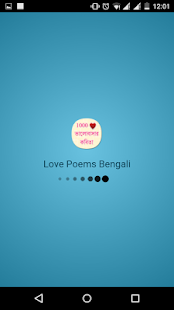 Love Poems Bengali - náhled