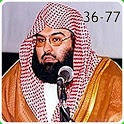 Sheikh Sudais Quran MP3 36-77 icon