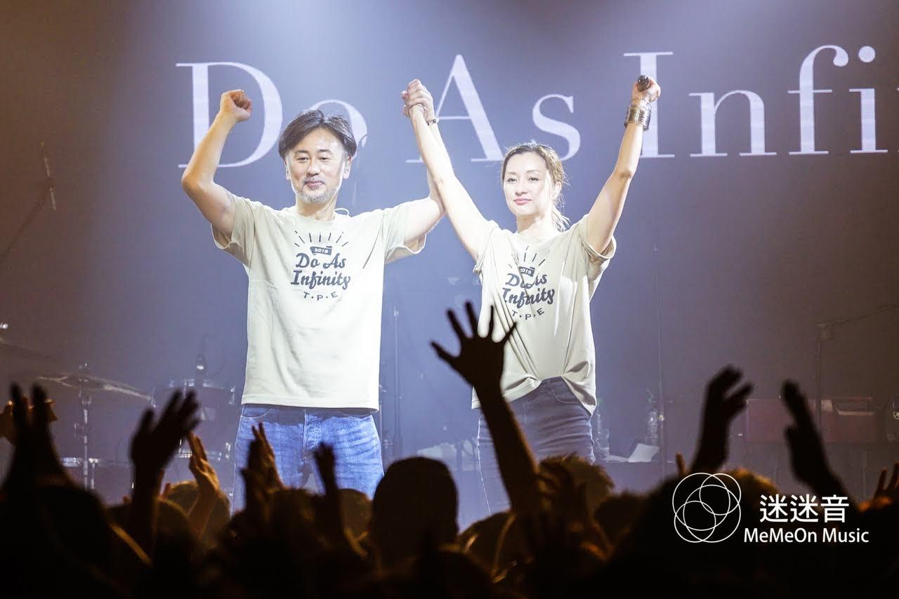 【迷迷現場】(圖多) Do As Infinity 大無限樂團 與台灣樂迷歡度20週年 吉他手:「好想吃雞排!有人帶雞排來嗎?」