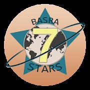 Basra7Stars