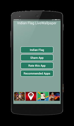 インドの旗ライブ壁紙無料