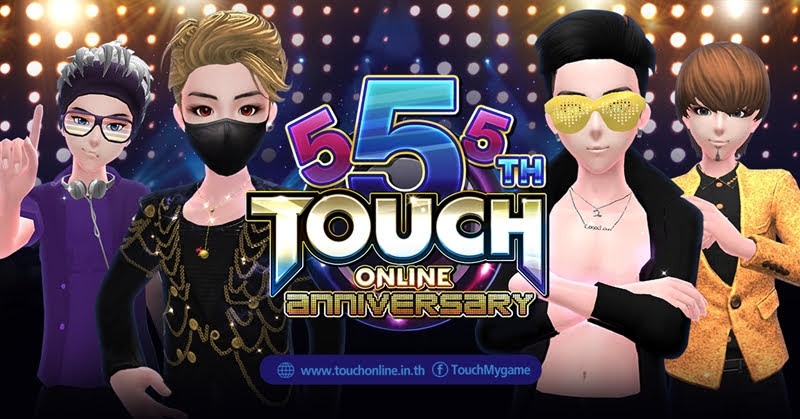 Touch Online ฉลองครบรอบ 5 ปี แด๊นซ์ยกทีม รับไอเทมยกก๊วน