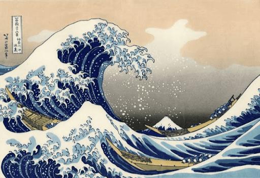 japon tradition vague