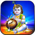 Hare Rama Hare Krishna Audio HD icon