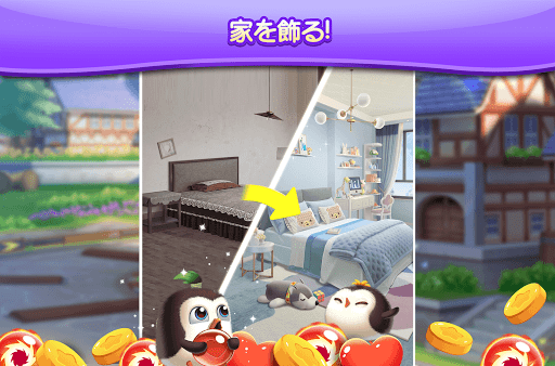 Bubble Penguin Friends apkpoly screenshots 17
