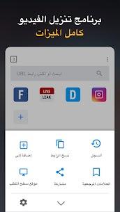 تطبيق تنزيل الفيديو بدقة HD – 2019 5