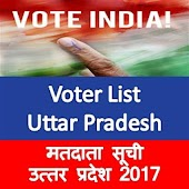 Voter List 2017-Uttar Pradesh