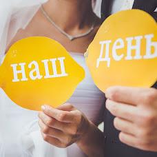 Wedding photographer Varvara Lomancova (VarvaraL). Photo of 06.03.2013