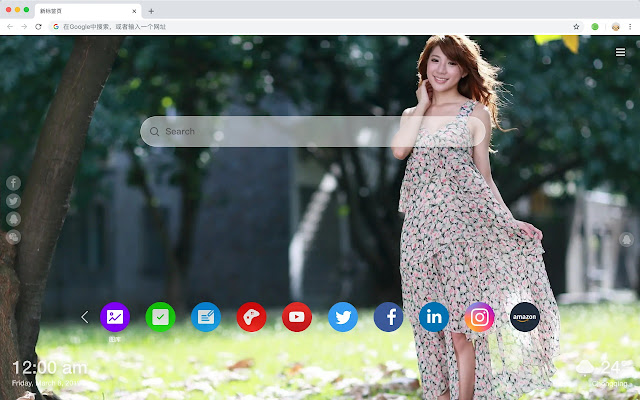 Outdoor Beauty New Tab Page HD Theme