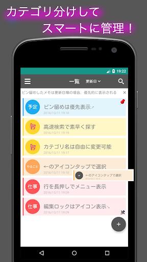 メモ帳 - シンプルノート
