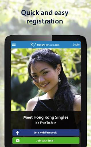 Hong Kong Cupidon datant