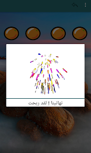 عجلة التركيز for PC-Windows 7,8,10 and Mac apk screenshot 15