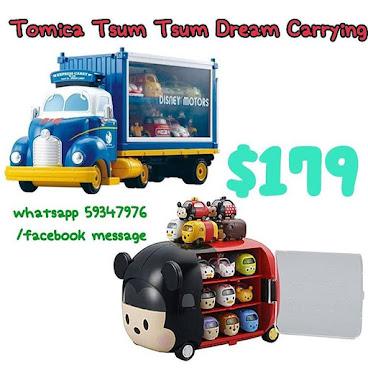 【Tomica Tsum Tsum Dream Carrying】 買左咁多TsumTsum放喺邊好😱買番架大車仔放哂佢地入去做display都好靚啊😍😍😍 $179/1個咋😘😘 📞whatsapp 59347976/Facebook message💬