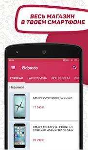 Eldorado Store - náhled