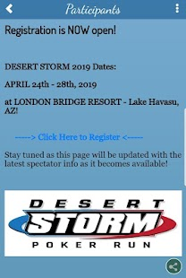 2019 Desert Storm Official Event App Screenshot
