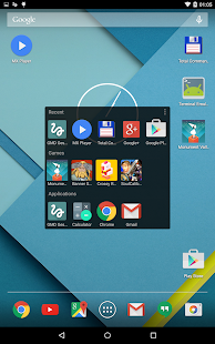 GMD GestureControl Lite ★ root- screenshot thumbnail