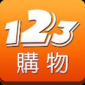 123購物 icon