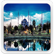 Best Azan (Adhan Ringtones)