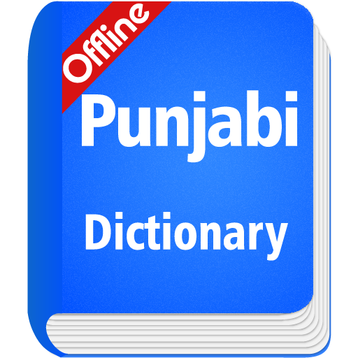 Punjabi Dictionary Offline - Apps on Google Play