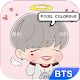 BTS Army Pixel - Number Coloring Books APK