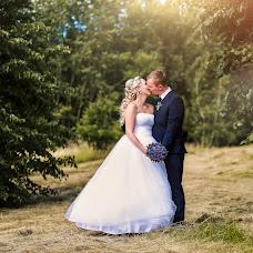 Wedding photographer Marie Stránská (Maris-foto). Photo of 29.10.2017