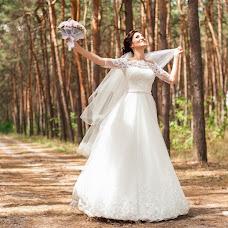 Wedding photographer Anastasiya Kupina (idnastenkakupina). Photo of 10.05.2018