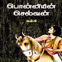 Ponniyin Selvan audio part-2 icon