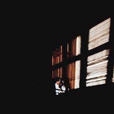 Wedding photographer Misha Dyavolyuk (miscaaa15091994). Photo of 26.06.2018