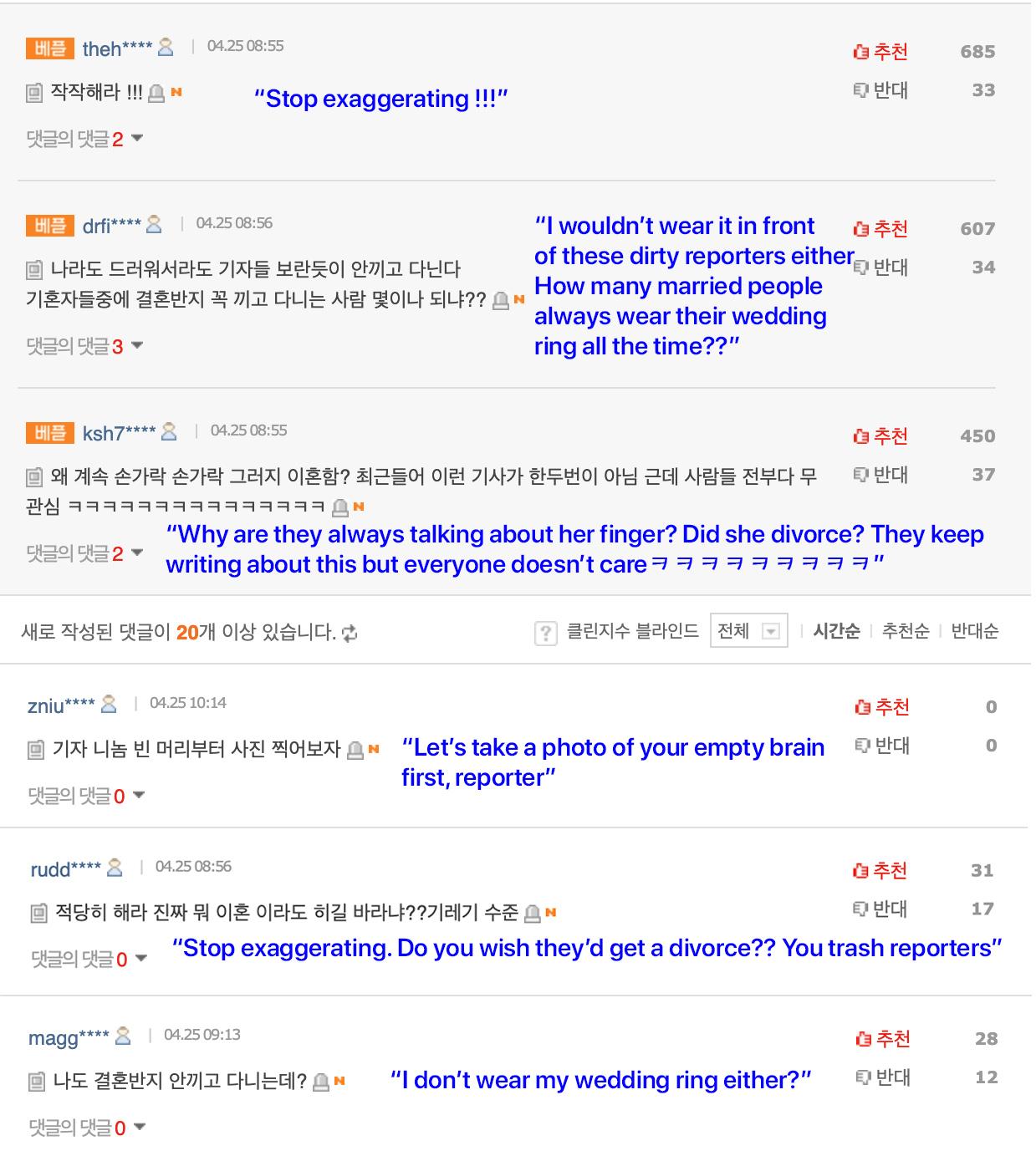 song hye kyo ringless 5