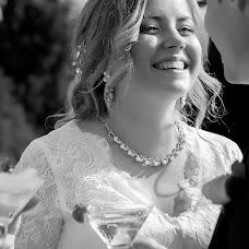 Wedding photographer Elmira Yavgareeva (phialca). Photo of 31.10.2017