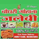 Choudhary Gohana Jalebi, Sector 31, Gurgaon logo