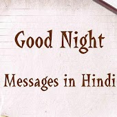 Hindi Good Night Messages
