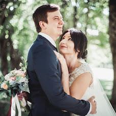 Wedding photographer Aleksandr Klimenko (stavklem). Photo of 17.09.2018