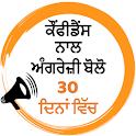 Learn Punjabi to English: Speak Punjabi to English icon