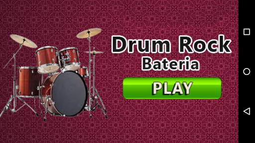玩免費音樂APP|下載Drum Rock Bateria app不用錢|硬是要APP