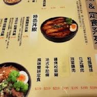 水戶日本料理