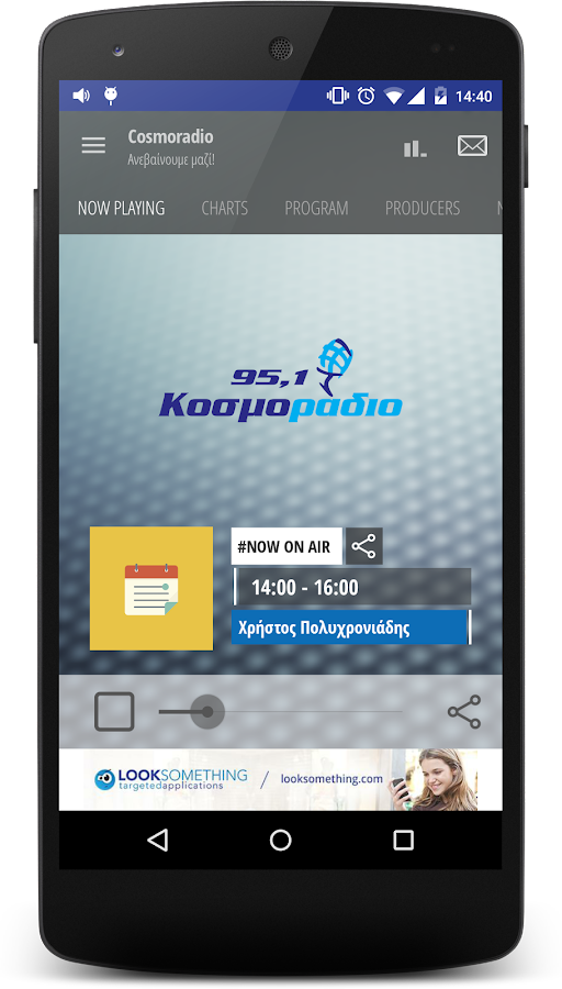 Cosmoradio 95.1- screenshot