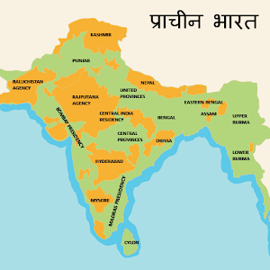 India history in hindi android apps on google play india history in hindi gumiabroncs Gallery