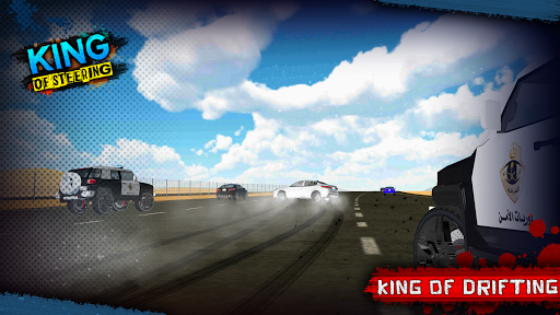 King of Steering  {cheat|hack|gameplay|apk mod|resources generator} 3