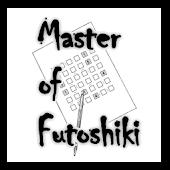 Master Of Futoshiki